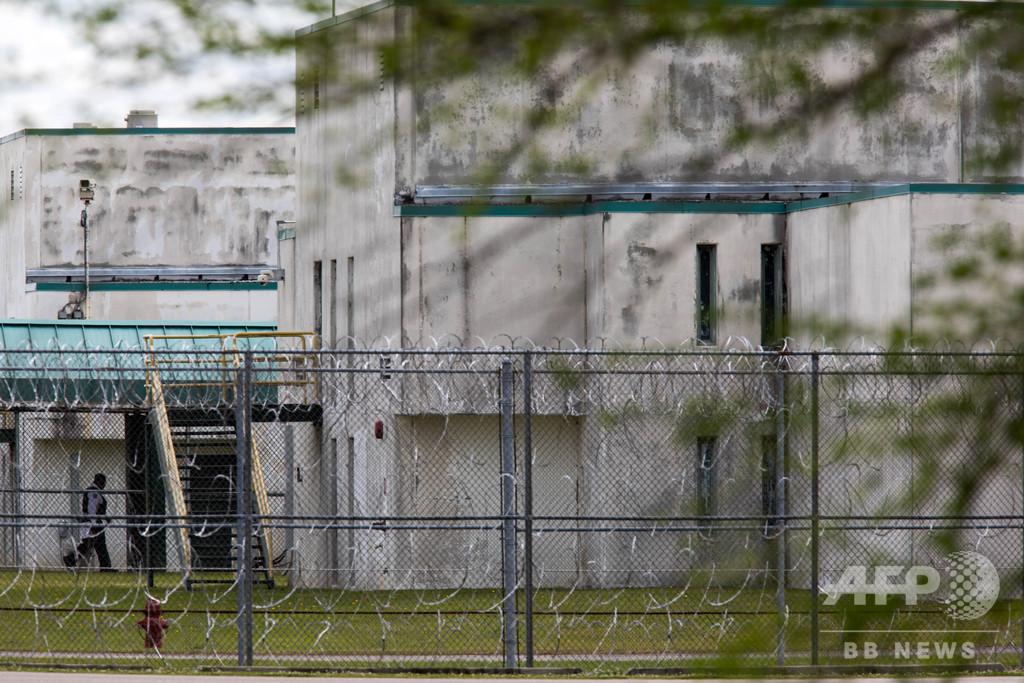 米成人の約半数、肉親に収監経験あり 調査