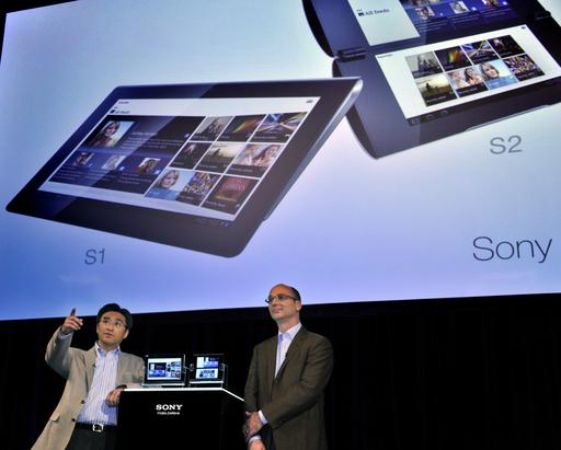 ソニー、タブレット端末2機種を発表 iPadに挑む