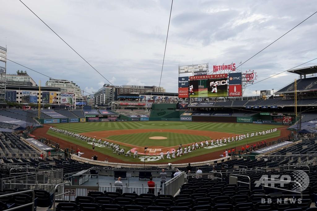 MLBが4か月遅れの開幕 選手は試合前に膝つき抗議
