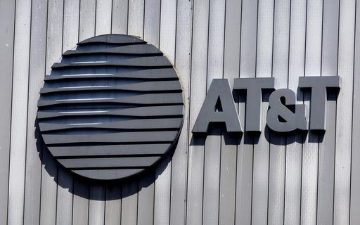 AT&Tの新CEO、ボーダフォン買収の憶測を否定