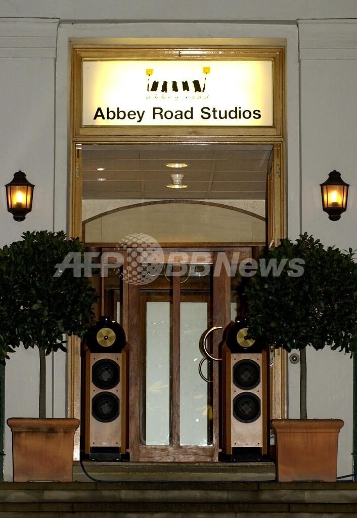アビイ・ロード・スタジオを歴史的建造物に指定、英政府