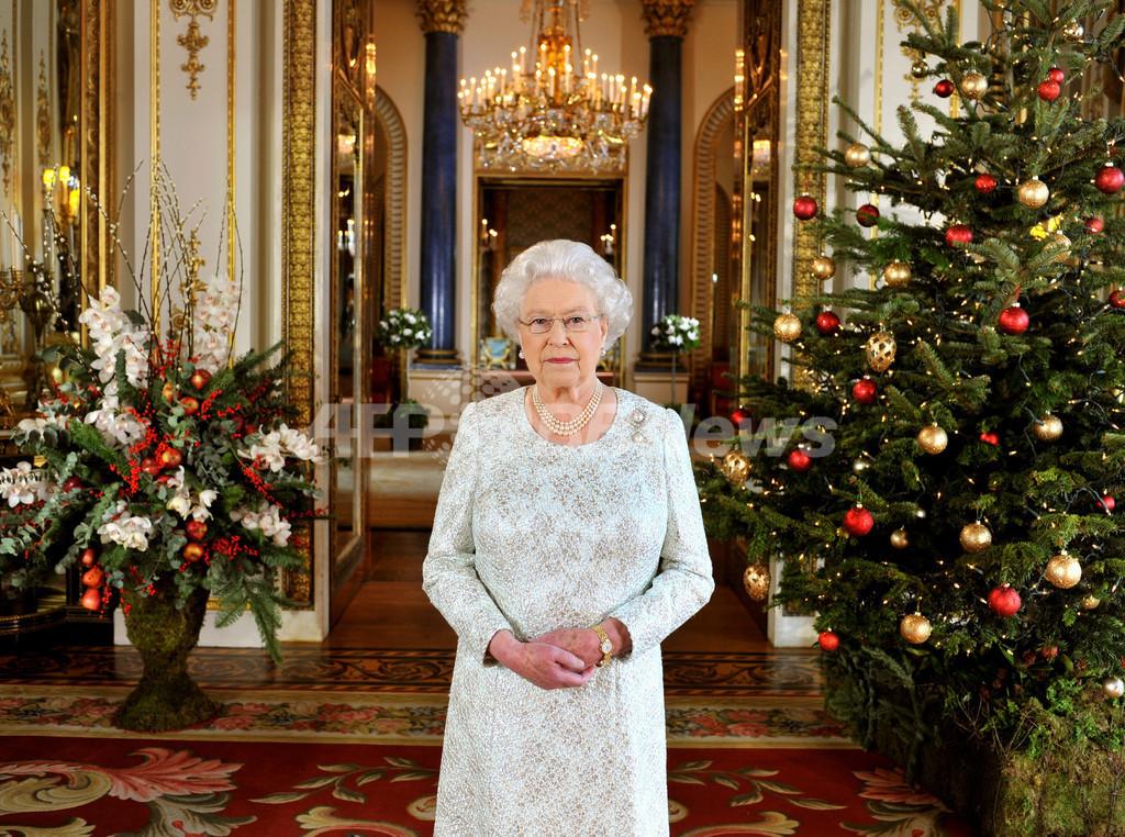 エリザベス女王、初の3Dクリスマス演説を放送