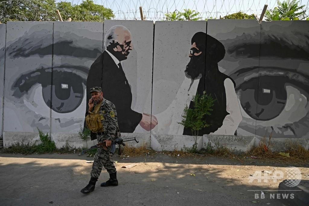 アフガン政府軍とタリバン、3日間の停戦入り 和平交渉実現なるか