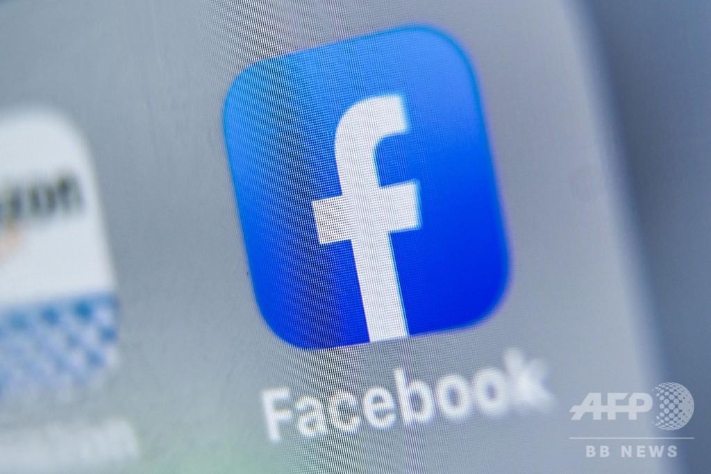 Facebookユーザー2億6700万人以上の個人情報、ネットに流出