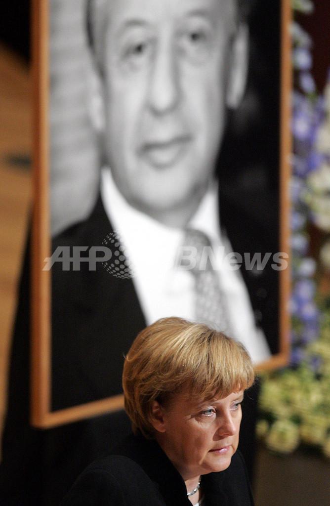 首相らシュピーゲル氏の告別式に参列、ドイツ・ユダヤ人社会の代表 - ドイツ