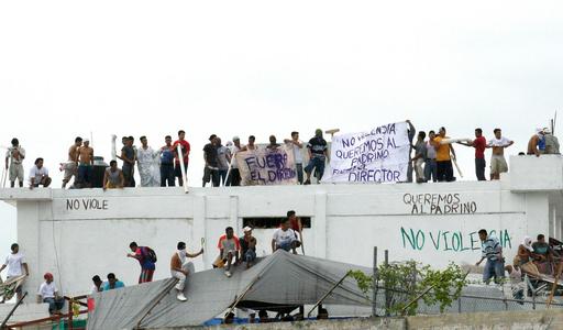 受刑者が仕切る「無法地帯」、メキシコ刑務所の危険な実情