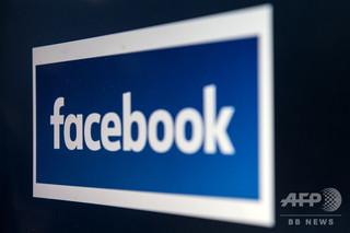 FBもセクハラ対応見直し、幹部が従業員と交際なら報告義務付け