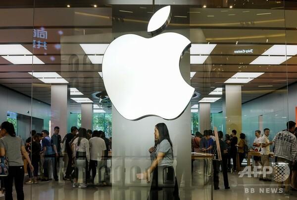 米、アップルの中国人技術者を逮捕 自動運転の秘密盗んだ疑い