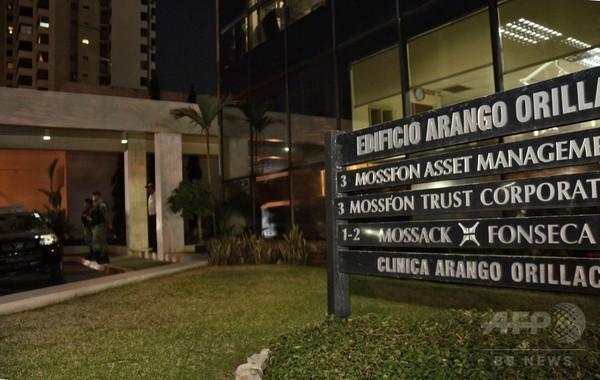 パナマ当局、文書流出の法律事務所を家宅捜索