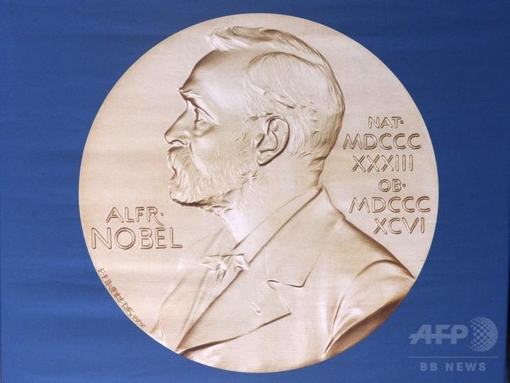 ノーベル物理学賞、梶田隆章氏ら2氏に 「ニュートリノ振動」発見