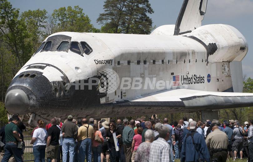 スペースシャトル「ディスカバリー」、余生送る博物館に到着