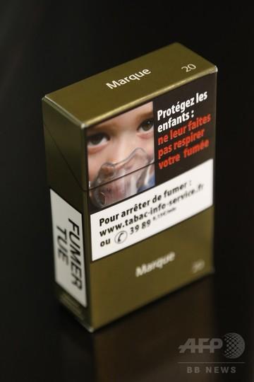 仏、無地のたばこ包装を導入へ 電子たばこも一部制限