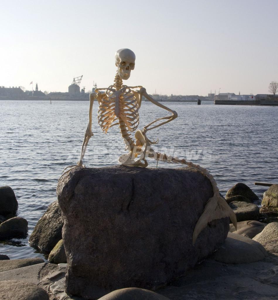 人魚姫の像が「骨」に、コペンハーゲン