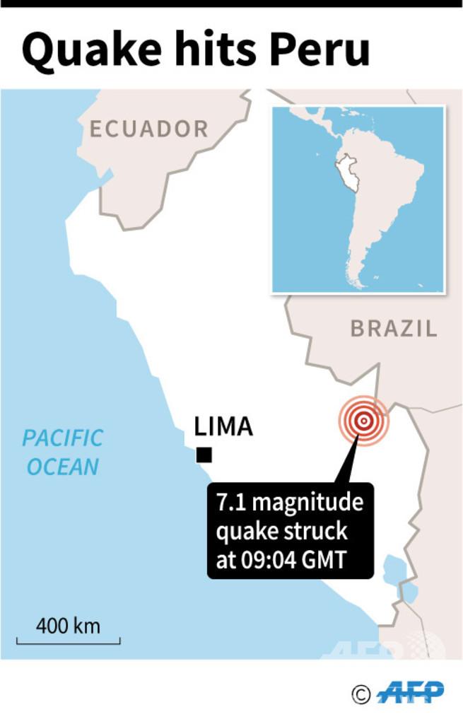 ペルーとブラジル国境付近でM7.1の地震