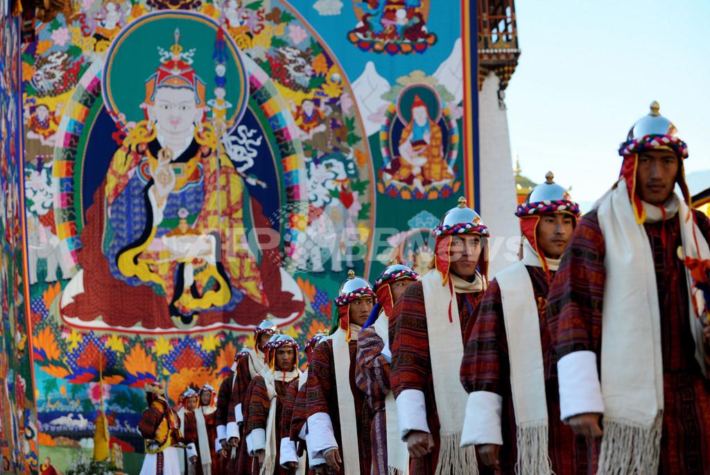ブータン国王の戴冠式
