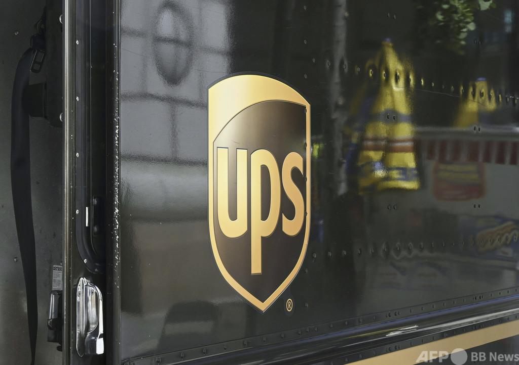 米UPS、コロナワクチン輸送でドライアイス製造強化