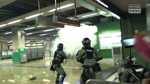動画:香港各地で「奇襲デモ」、 駅で消火器や催涙弾も 週末のデモは10週連続