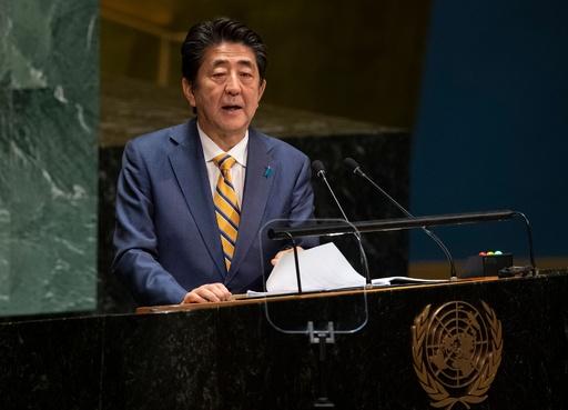 安倍首相、国連総会で一般討論演説