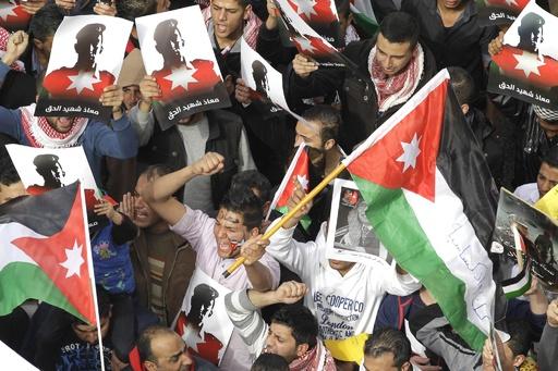 ヨルダン首都で大規模デモ、イスラム国への報復を求める