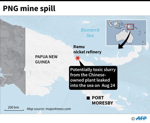 海が赤色に、中国資本の工場から汚泥流出 パプアニューギニア