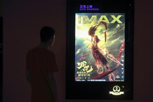 中国アニメ映画『哪吒之魔童降世』が大ヒット、国産時代到来か
