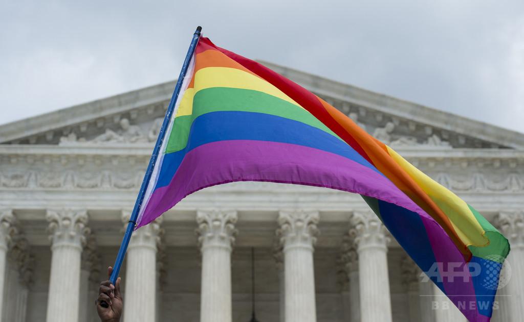 同性婚先行導入州で高校生の自殺率低下、米調査