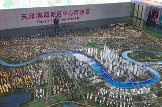 米・ジュリアード音楽院初の海外分校が天津に 2019年開校予定