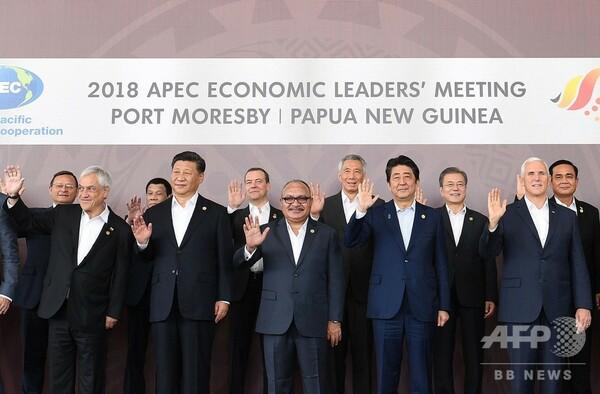 APECが閉幕、史上初めて首脳宣言採択できず