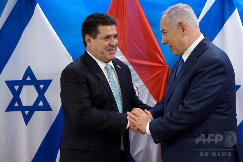 パラグアイ大使館、エルサレムに移転 米国などに続き3例目