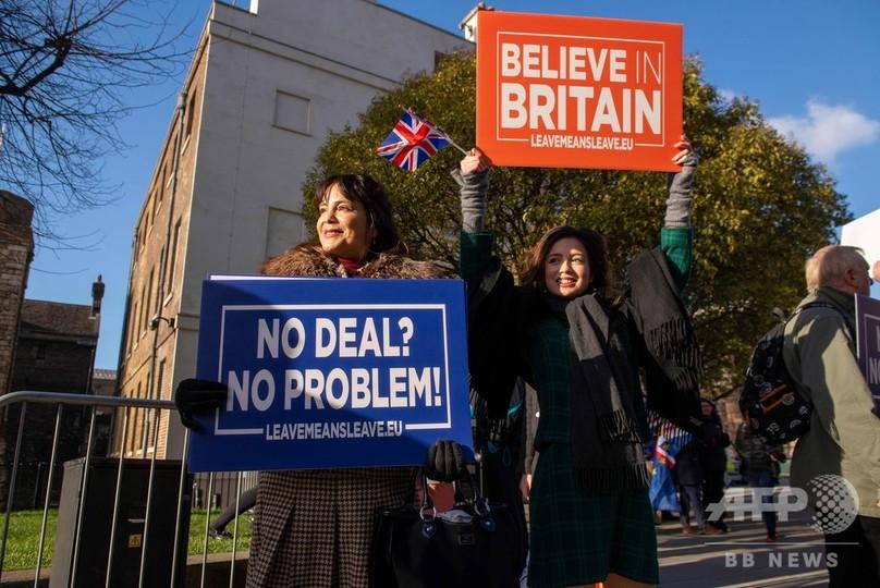 英、EU離脱協定案を15日に採決へ 否決なら離脱延期要求との見方も
