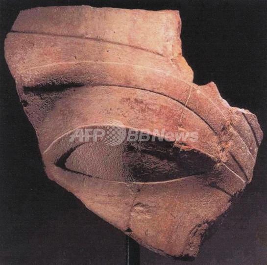 36年前に盗難に遭ったファラオの「目」、エジプトに返還へ