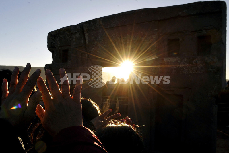 ボリビアの先住民アイマラ、「冬至祭」で新年を祝う