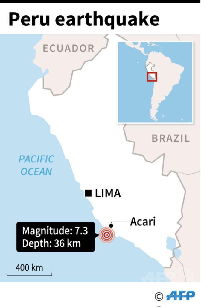 ペルー南部でM7.3の地震、 2人死亡65人負傷