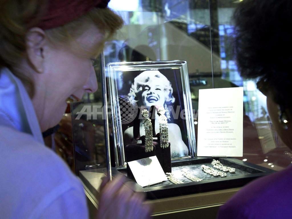 マリリン・モンローから19歳のインターンまで、ケネディが流した浮名