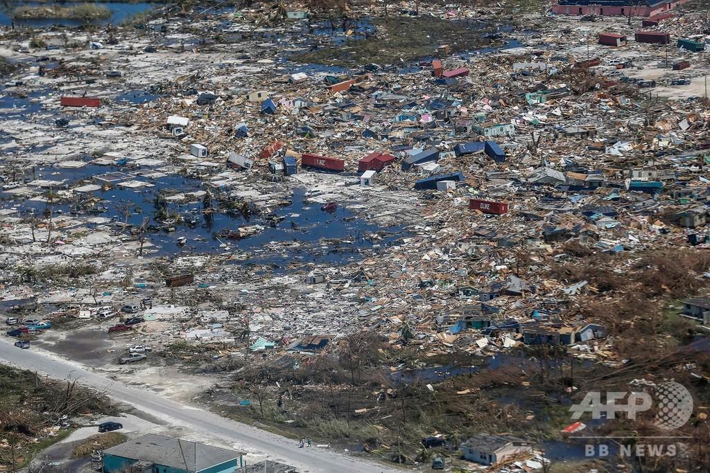 ハリケーン死者、バハマで43人に 犠牲者数「著しく」増える見通し