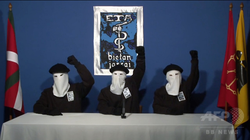 バスク独立派、解散を宣言 西仏で武装闘争40年以上