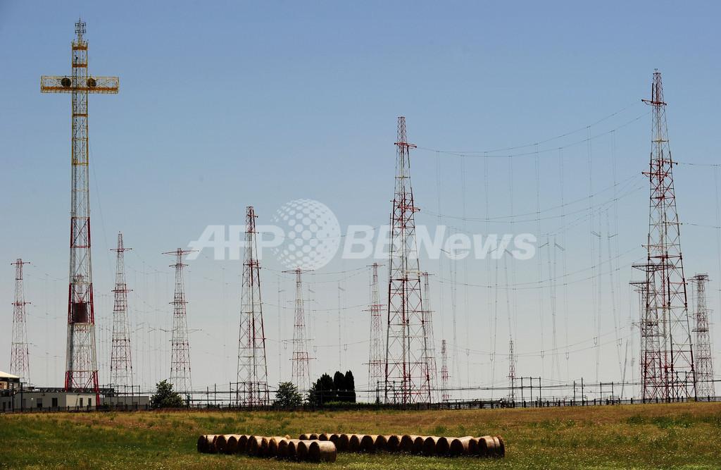バチカン放送局の電波塔、電磁波で近隣住民に発がんリスク 調査結果