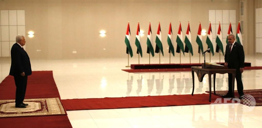 パレスチナ自治政府、新閣僚の就任宣誓をやり直し 宣誓の言葉に誤り