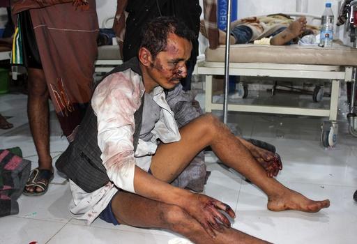 サウジ、イエメン北部のフーシ派拠点を攻撃 民間人13人死亡