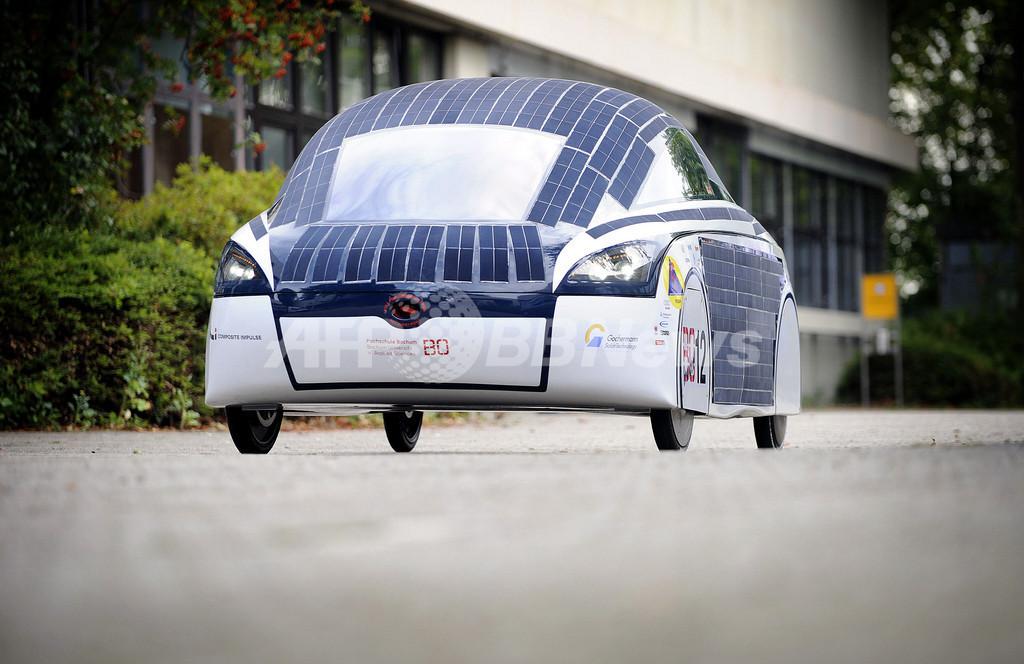 ソーラーカー「BOcruiser」、世界大会へ ドイツ