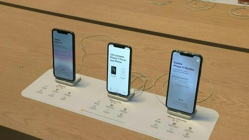 動画:米アップル、「iPhone 11」を発売