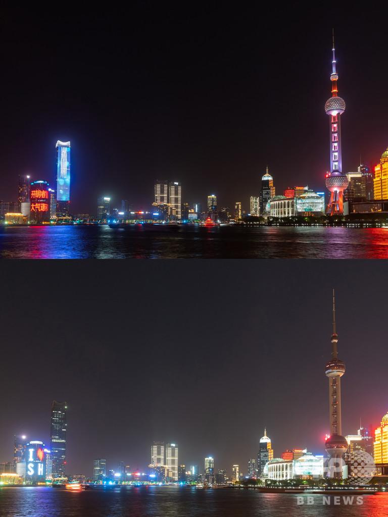 温暖化を考えよう! 上海バンド対岸のランドマーク的建物が消灯 中国