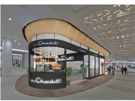 イギリスで大人気!チョコレートショップ「ホテルショコラ」日本初上陸
