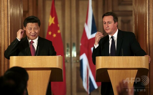 中国と英国、原発建設プロジェクトで「歴史的」合意