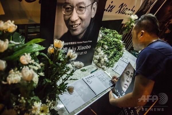 中国外務省、劉暁波氏へのノーベル平和賞授与は「冒とく」