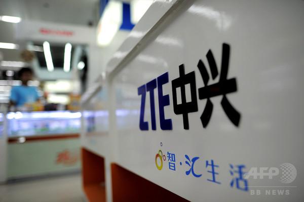 中国2社の携帯電話、米軍基地で販売禁止に