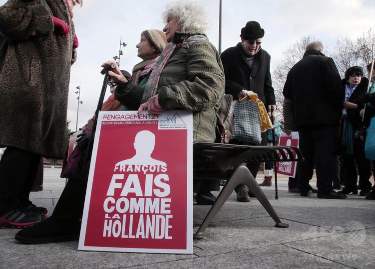 「人生は完結」と思う高齢者の自殺ほう助認める動き、オランダ