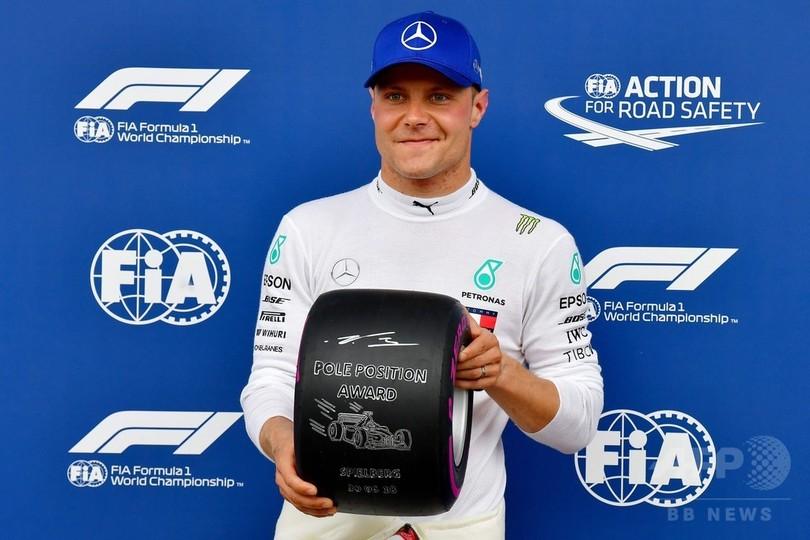 ボッタスがコースレコードでPP獲得、オーストリアGP