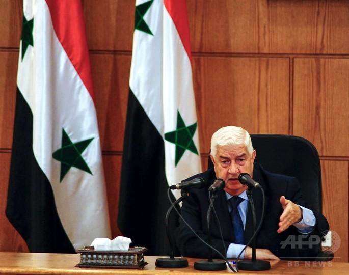 シリア外相、南部から米軍撤退しない限り交渉せず