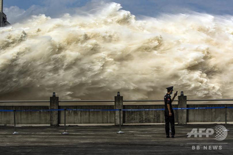 ダム 2020 三峡